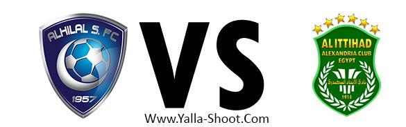 al-ettehad-el-sakandary-vs-alhilal