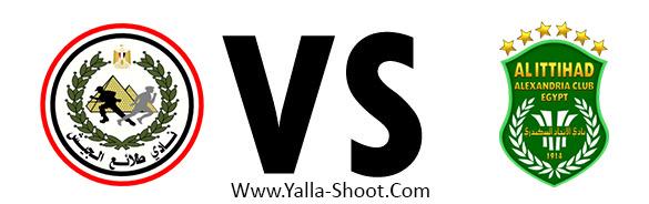 al-ettehad-el-sakandary-vs-tala-al-jaish