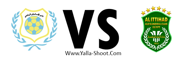 al-ettehad-vs--ismaily