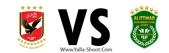 al-ettehad-vs-al-ahly