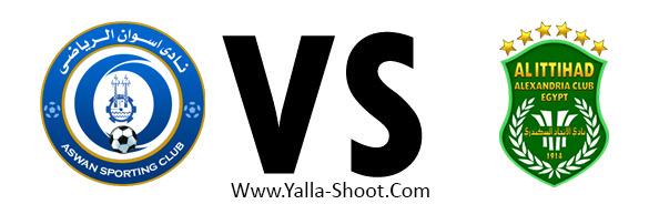al-ettehad-vs-aswan