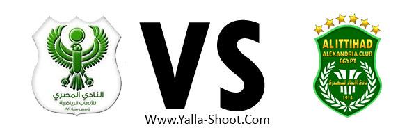 al-ettehad-vs-el-masry