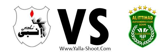 al-ettehad-vs-enppi