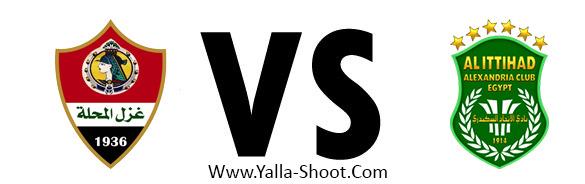 al-ettehad-vs-ghazl-el-mahallah