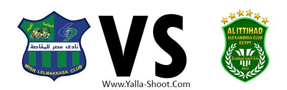 al-ettehad-vs-misr-elmaqasah