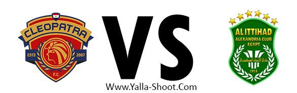al-ettehad-vs-serameka