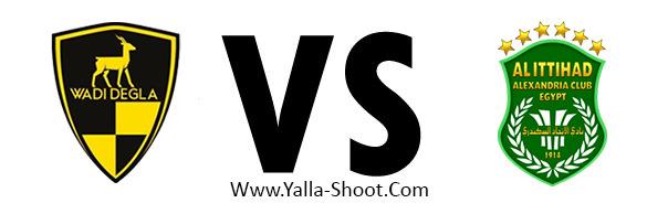 al-ettehad-vs-wadi-degla