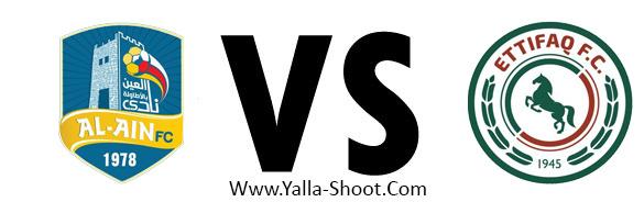 al-ettifaq-vs-ain-fc