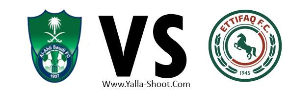 al-ettifaq-vs-al-ahly