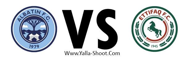 al-ettifaq-vs-al-baten
