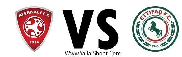 al-ettifaq-vs-al-faisaly