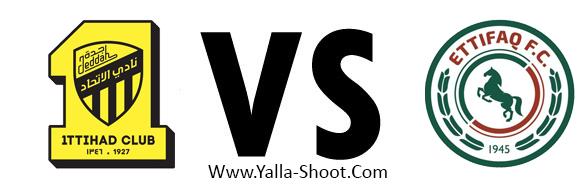 al-ettifaq-vs-al-ittihad