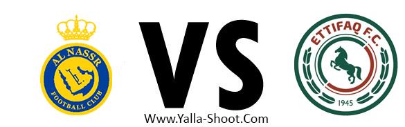 al-ettifaq-vs-al-nasr