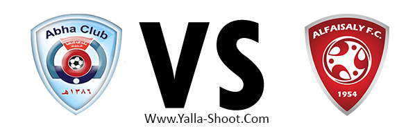 al-faisaly-vs-abha