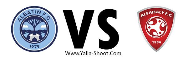 al-faisaly-vs-al-baten
