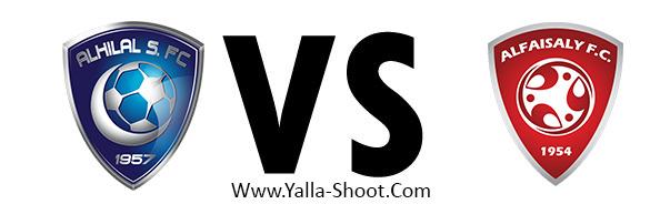 al-faisaly-vs-al-hilal