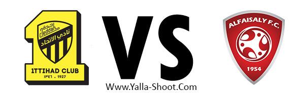 al-faisaly-vs-al-ittihad