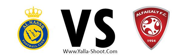 al-faisaly-vs-al-nasr