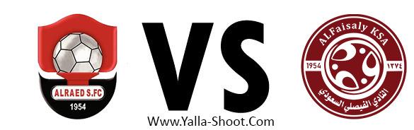 al-faisaly-vs-al-raed