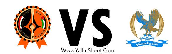 al-faisaly-vs-al-wahda