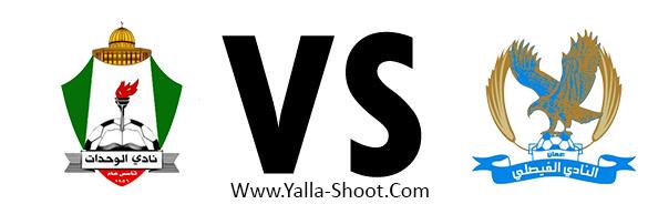 al-faisaly-vs-al-wehdat
