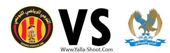 al-faisaly-vs-espérance-tunis