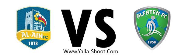 al-fateh-vs-ain-fc