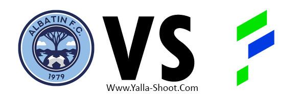 al-fateh-vs-al-baten