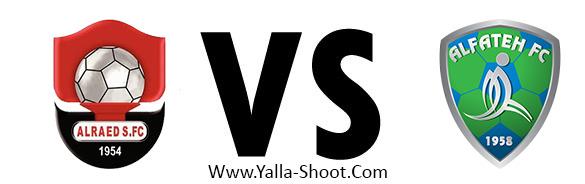 al-fateh-vs-al-raed