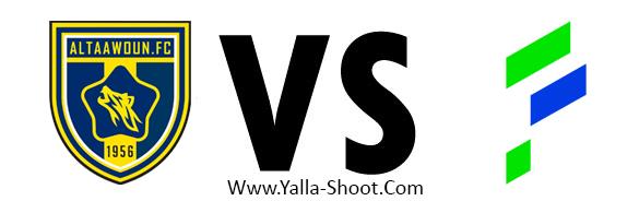 al-fateh-vs-al-taawon