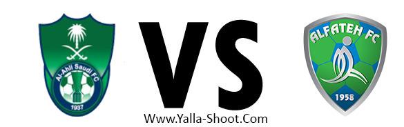 al-fateh-vs-alahli-sudia