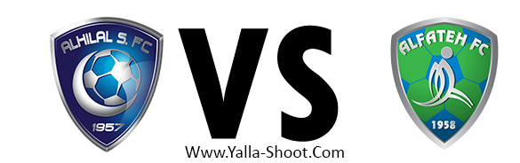 al-fateh-vs-alhilal