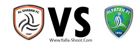 al-fateh-vs-alshabab