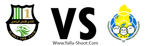 al-garrafa-vs-al-ahly