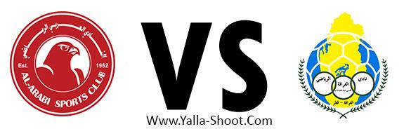 al-garrafa-vs-al-arabi