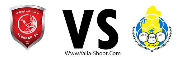 al-garrafa-vs-al-duhail