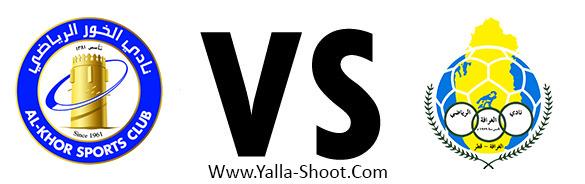 al-garrafa-vs-al-khor-sc