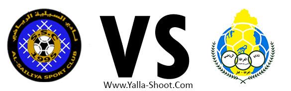 al-garrafa-vs-al-sailiya