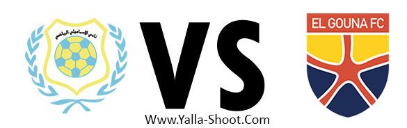 al-gounah-vs--ismaily