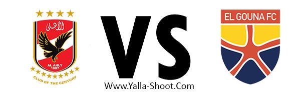 al-gounah-vs-al-ahly