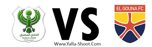 al-gounah-vs-el-masry