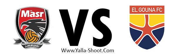 al-gounah-vs-fc-masr