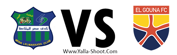 al-gounah-vs-misr-elmaqasah
