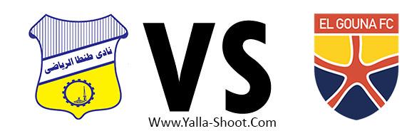 al-gounah-vs-tanta