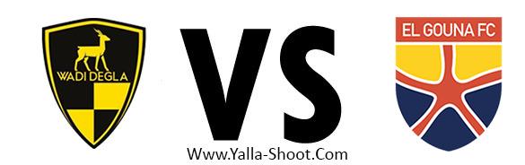 al-gounah-vs-wadi-degla
