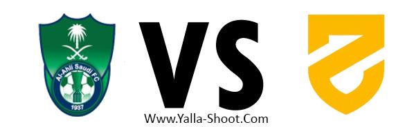 al-hazm-vs-al-ahly