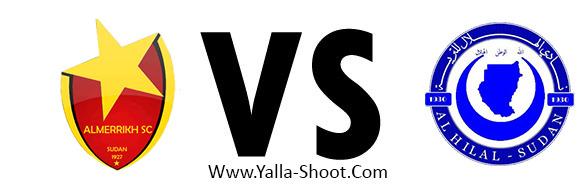 al-hilal-sd-vs-el-merreikh
