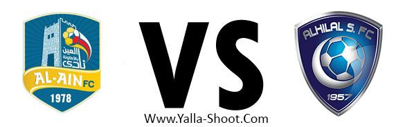 al-hilal-vs-ain-fc