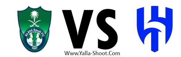 al-hilal-vs-al-ahly