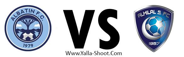 al-hilal-vs-al-baten